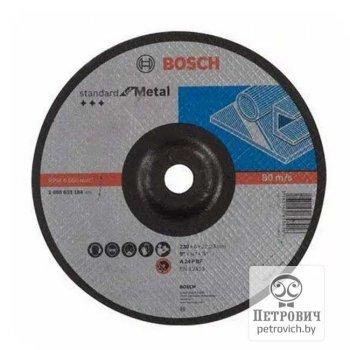КРУГ обдирочный 230*6*22,2 мм для металла Sandart BOSCH