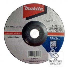 Обдирочный круг 125х6х22,23 мм для металла MAKITA