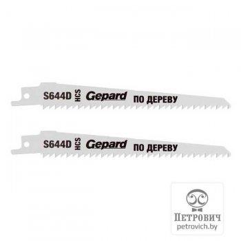 Полотно для ножовки по дереву S644D GEPARD